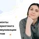Онлайн-семинар: Инструменты email-маркетинга