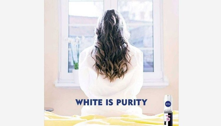 Белый это чистота