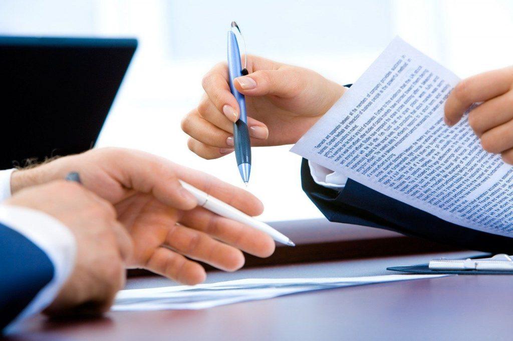 Договор на интернет-маркетинг