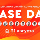 WebPromoExperts Case Day