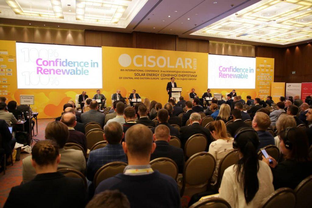 Форум устойчивой энергетики SEF KYIV