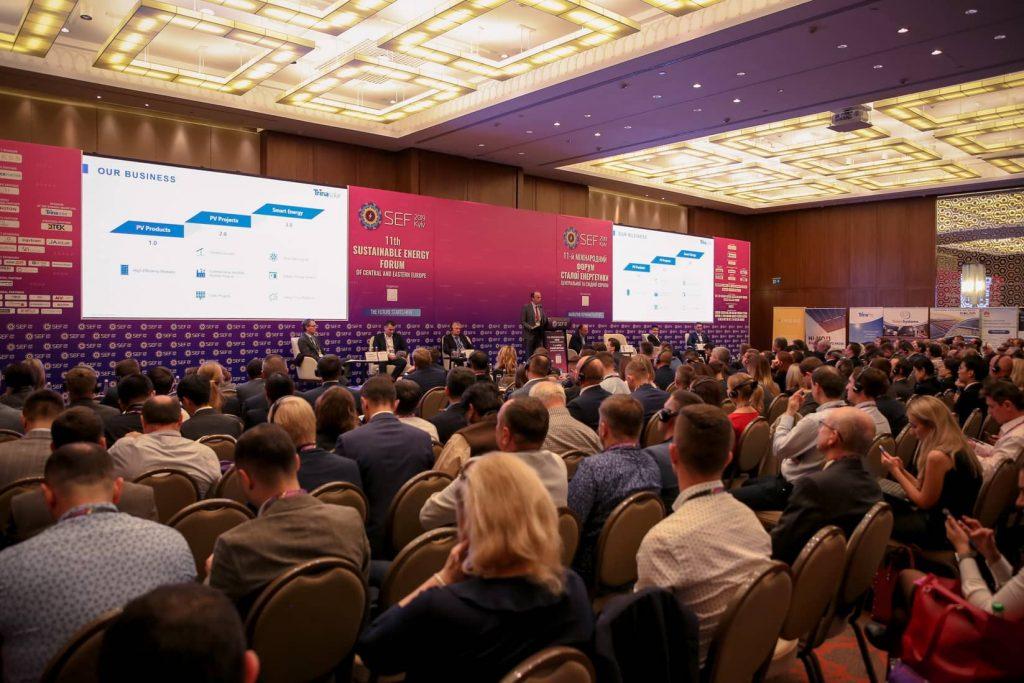Конференция солнечной энергетики CISOLAR