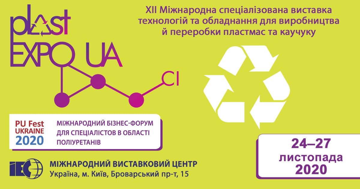 iec-expo.com.ua