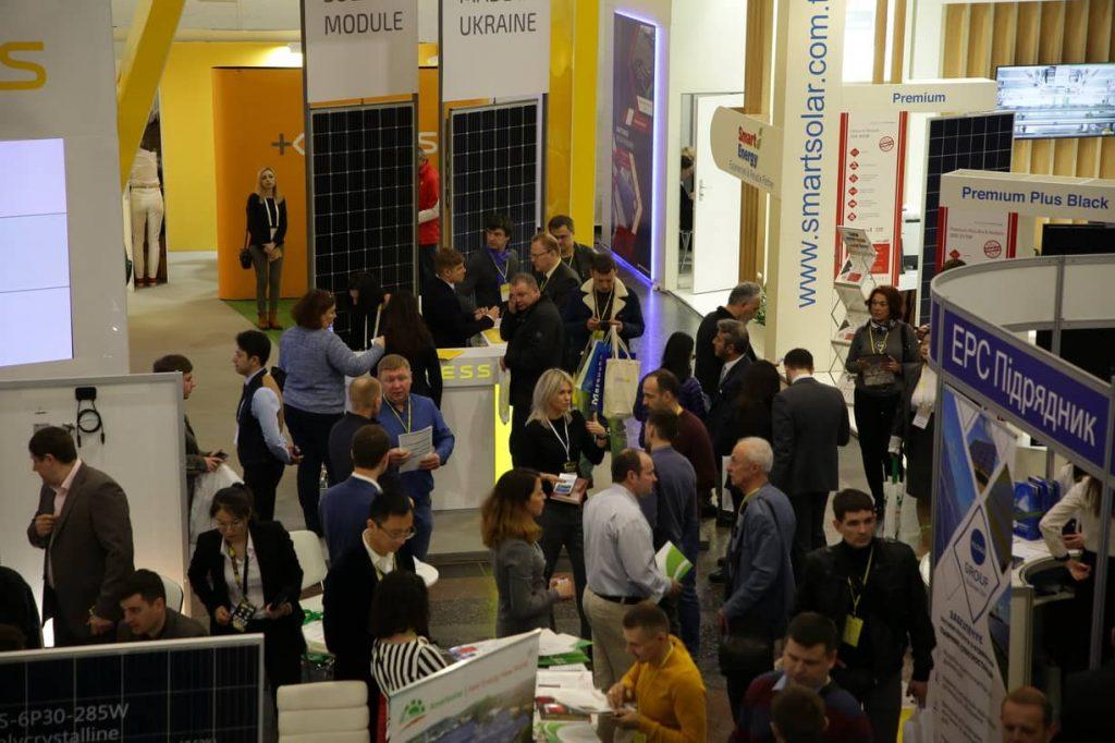 Выставка новых энергетических технологий