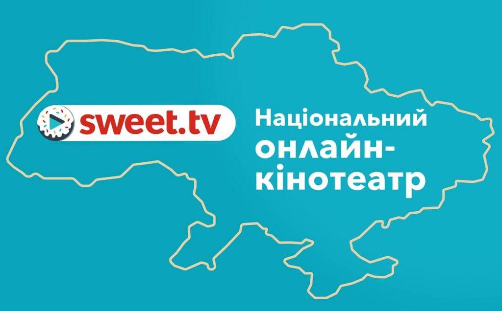key visual sweet.tv