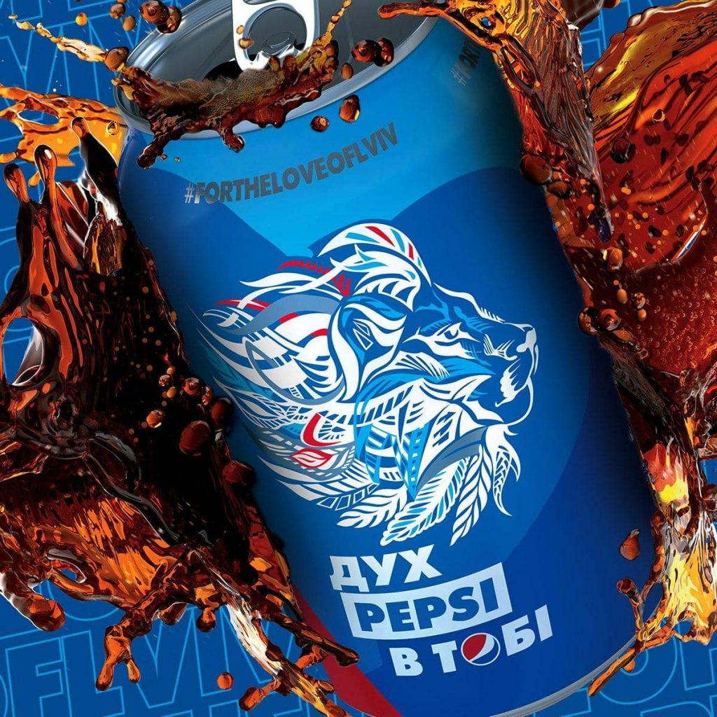 Пепси со Львовом
