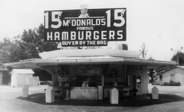 Первый ресторан McDonalds в Сан-Бернардино