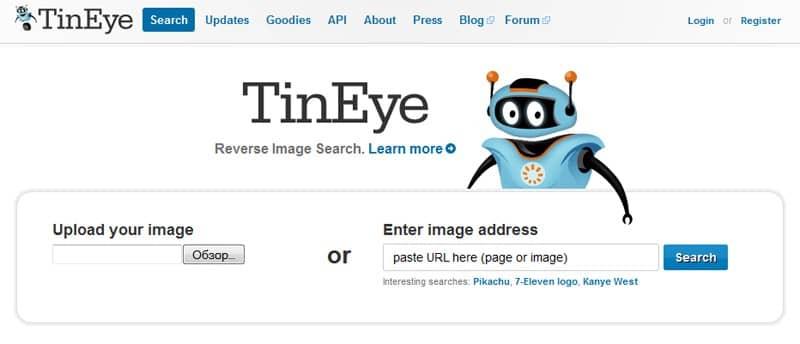 Поиск по фото TinEye