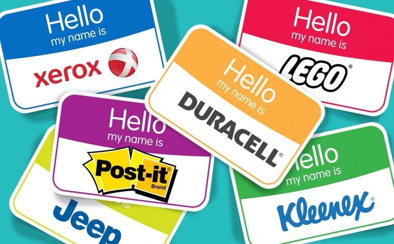 Названия брендов