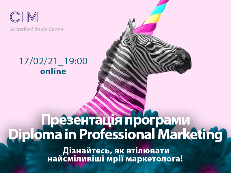 Diploma in Professional Marketing (CIM)