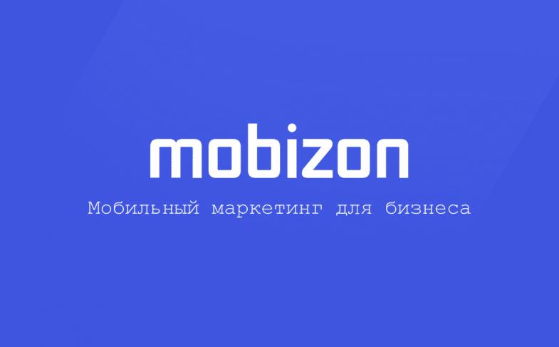 Mobizone