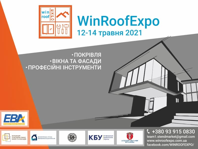WinRoofExpo