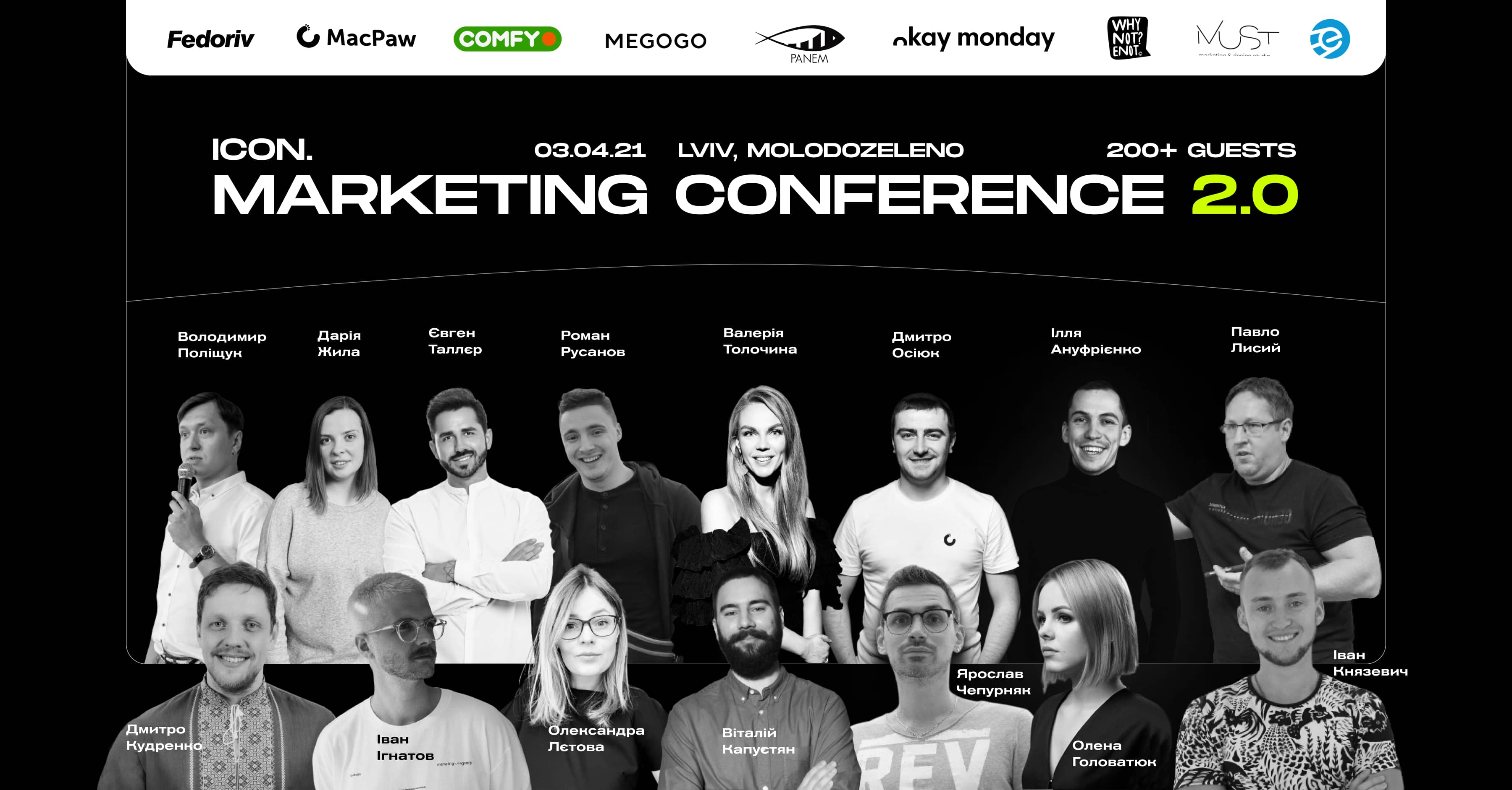 ICON Marketing