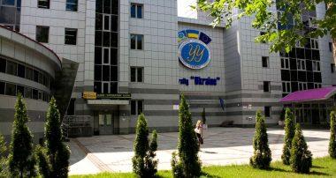 Университет Украина