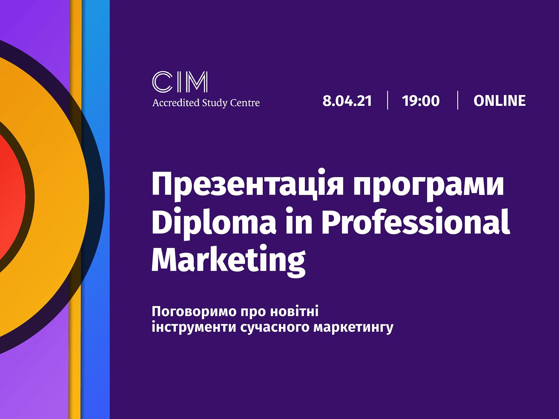 Diploma in PM Presentation 800х600-08