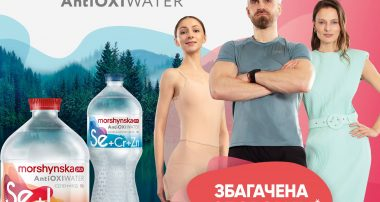 Morshynska Plus AntiOxi Water