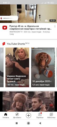 Tik Tok или YouTube Shorts
