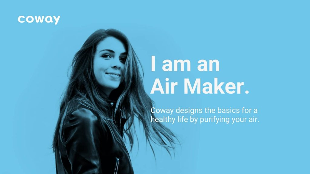 I am an Air Maker