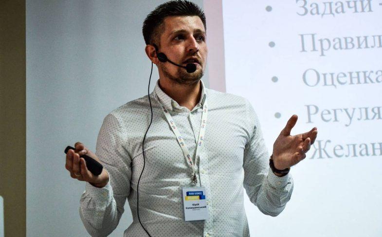 Юрий Копишинский, CEO Webpromo