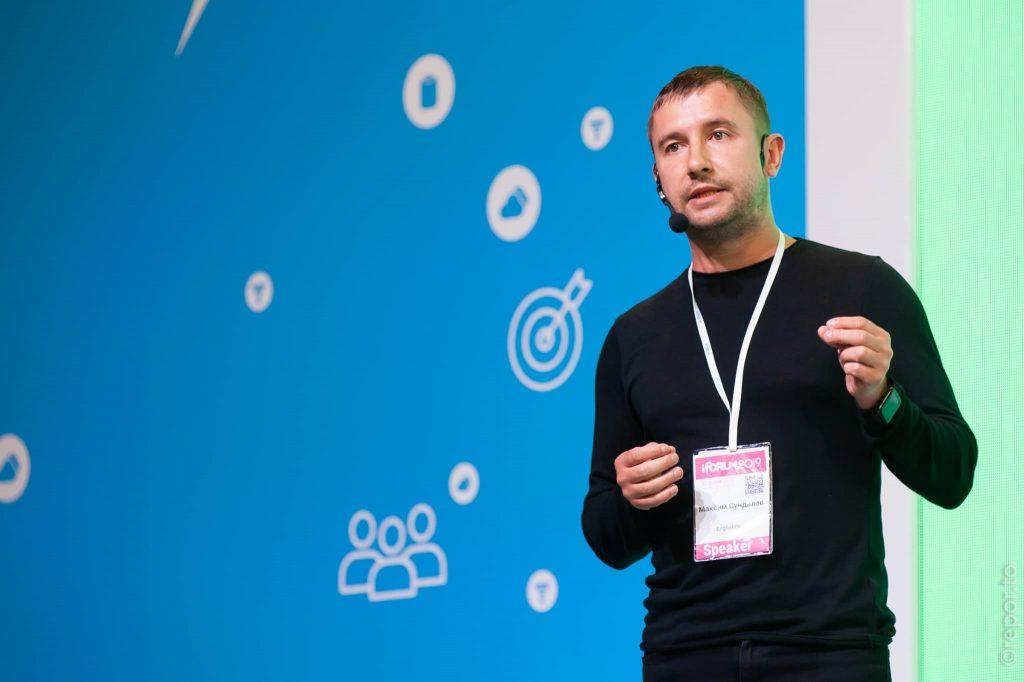 Максим Сундалов, СЕО и основатель онлайн-школы английского языка EnglishDom