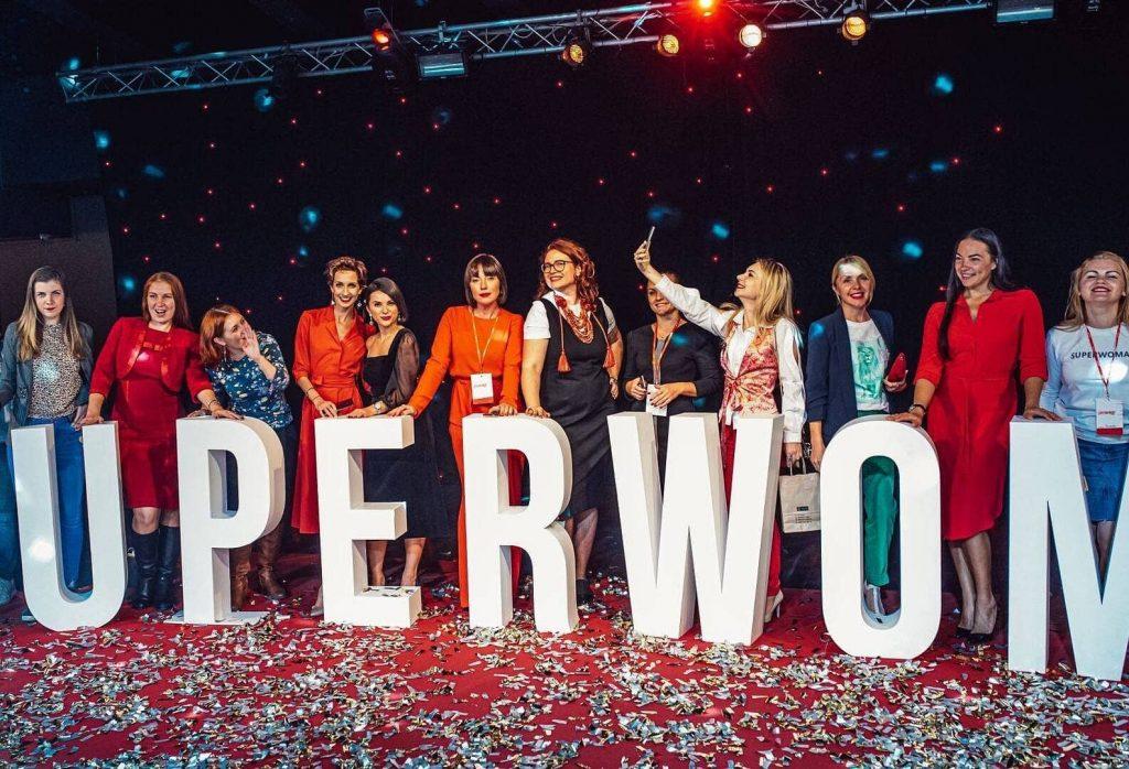 Всеукраинский бизнес-форум SUPERWOMAN