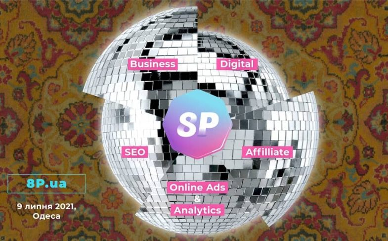 8P: Business. Digital. Online-Marketing