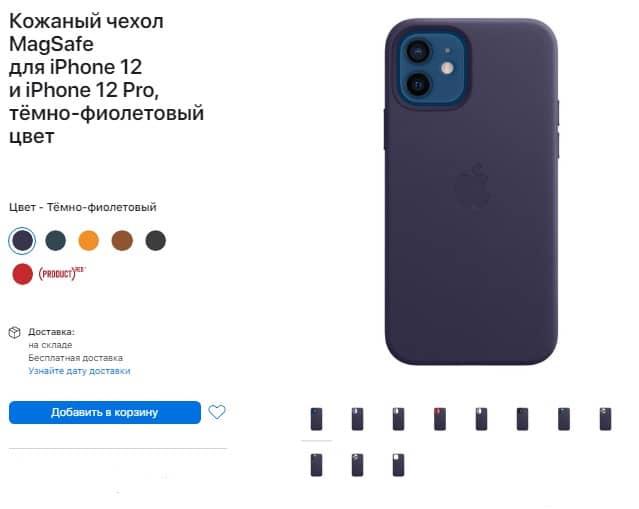Phone case 3