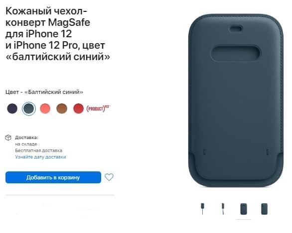 Phone case 5