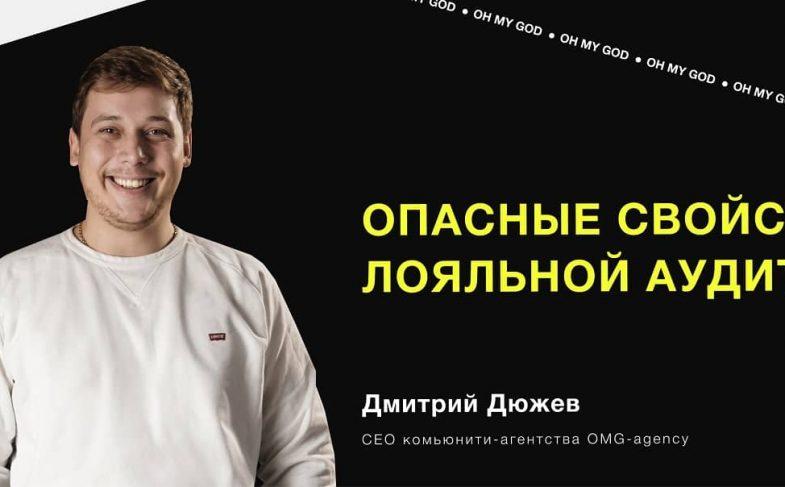 OMG agency