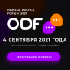 Odessa Digital Forum