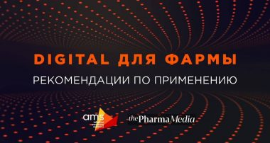 ams agency