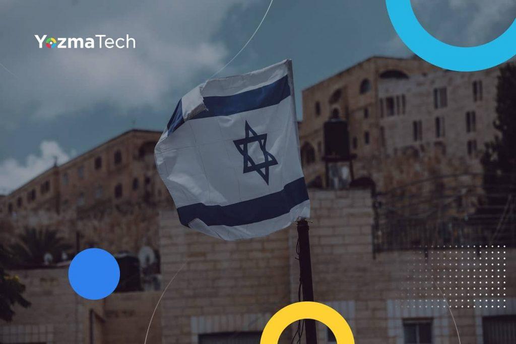 Израильское ИТ