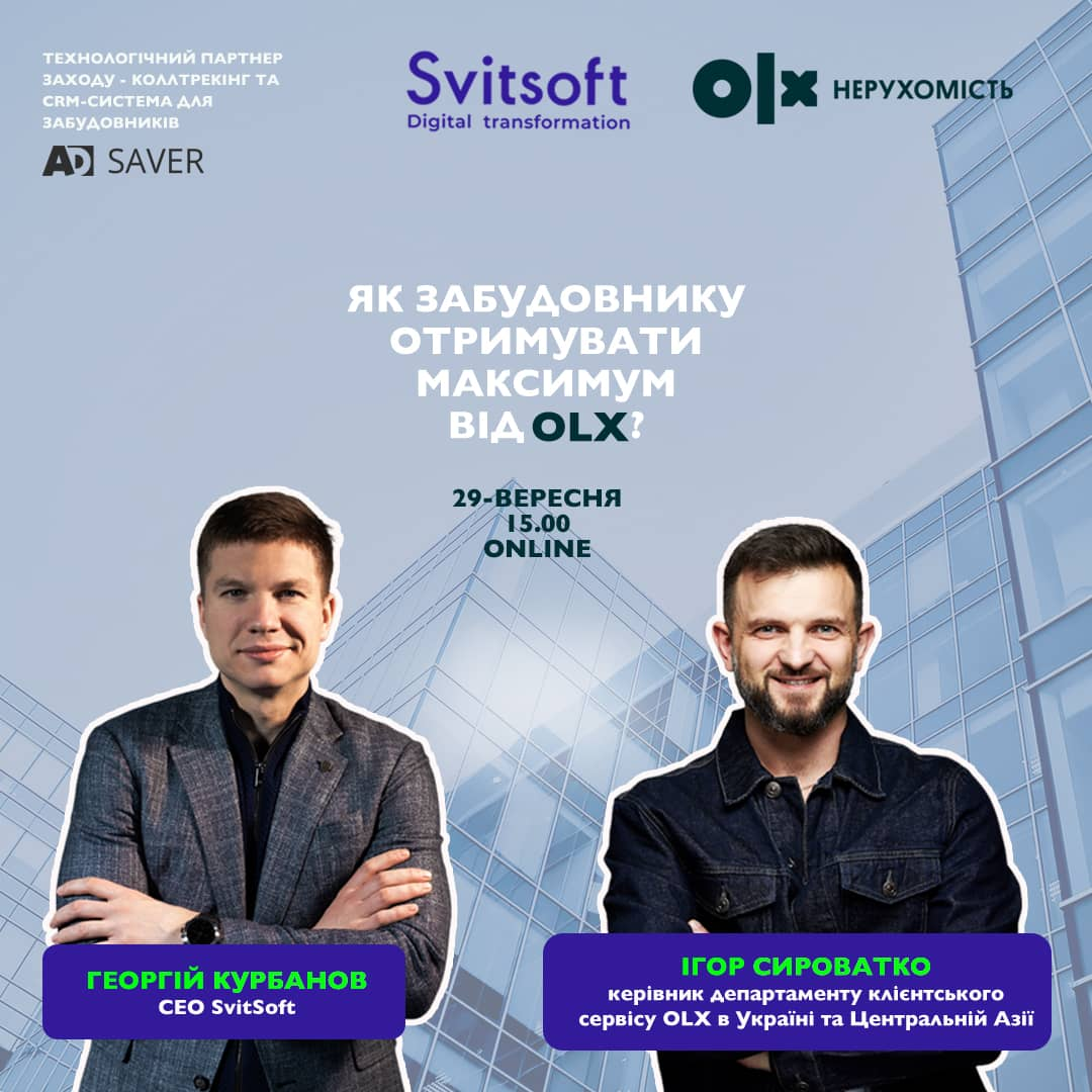 OLX-Svitsoft