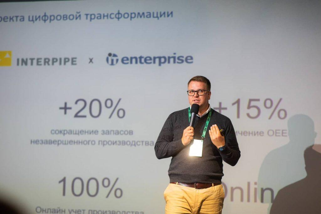 Олексій Щербатенко