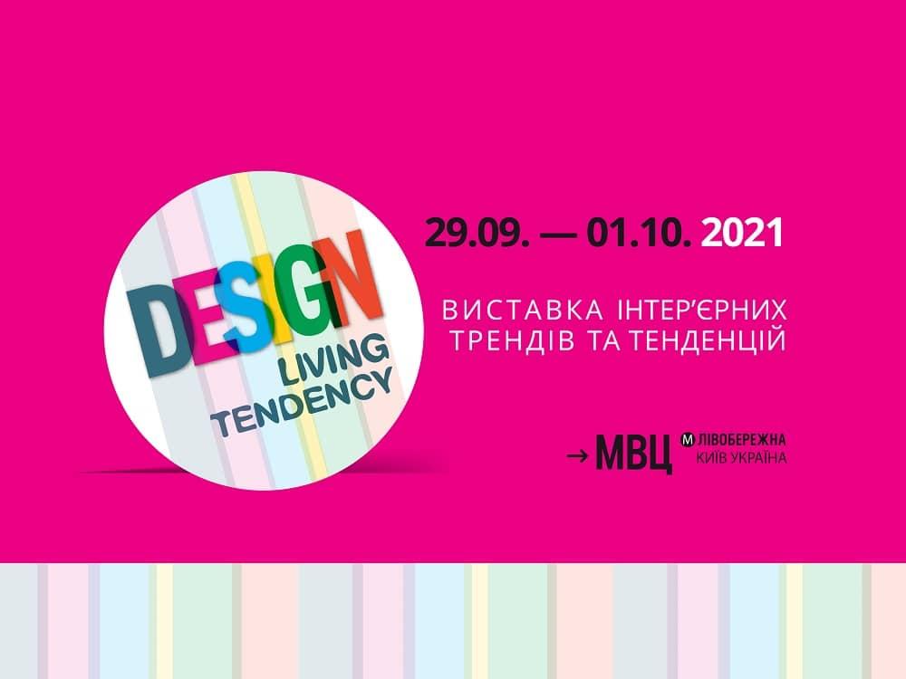 DesignLivingTendency