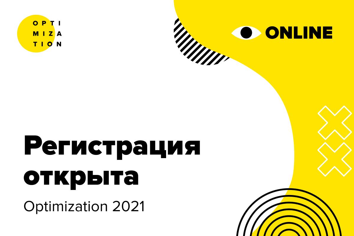 Online conference Optimization