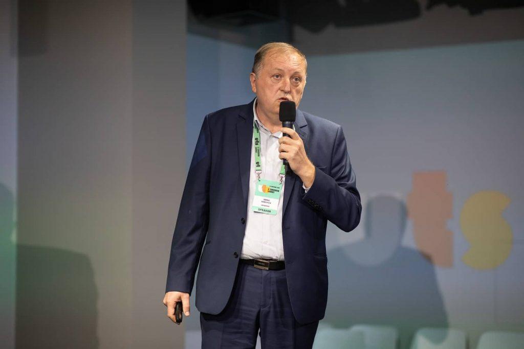 Сергей Саевич, СЕО, директор по цифровой трансформации компании ИНТЕРПАЙП