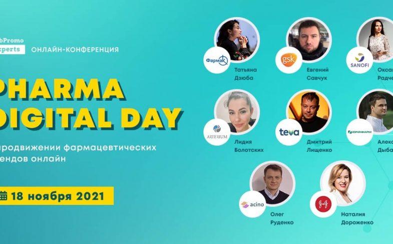 Pharma Digital Day
