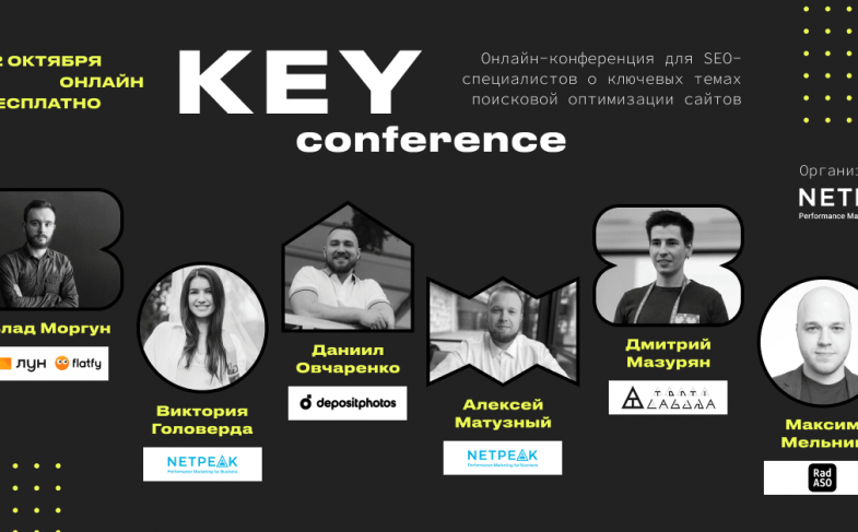 KEY conference